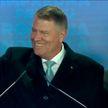 Клаус Йоханнис победил во втором туре президентских выборов в Румынии