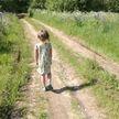 Пропал ребёнок в деревне Милашки. 3-летняя девочка играла возле дома и вдруг исчезла