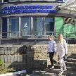 Жизнь без стресса: Республиканский центр психологической помощи начал работу в Минске
