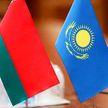 Назарбаев пригласил Лукашенко в Казахстан и получил ответное приглашение посетить Беларусь