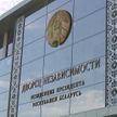 Лукашенко и Мишустин обсудят углубление интеграции на встрече в Минске