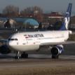 В иранском аэропорту экстренно сел самолет