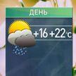 Прогноз погоды на 17 мая: идёт тепло