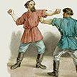 Кулачный бой на Руси: за что казнил поданных царь Иван Грозный ?