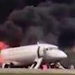 Названа основная версия крушения самолёта Superjet в Шереметьево