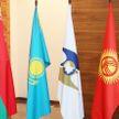 Саммит ЕАЭС пройдет 11 декабря