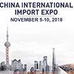 Белорусская делегация показывает возможности страны на первой Китайской международной выставке импортных товаров и услуг
