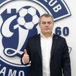 У брестского «Динамо» новый тренер