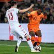 4:0 — сборная Беларуси проиграла Нидерландам первый матч отборочного турнира Евро-2020