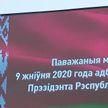 Досрочное голосование на выборах Президента начинается с 4 августа
