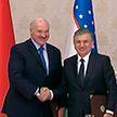 Перспективы на миллиард долларов! Президенты Беларуси и Узбекистана договорились расширять сотрудничество
