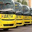 Транспортная инспекция приступила к проверке школьных автобусов