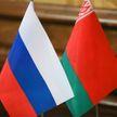 Переговоры Лукашенко и Путина в Сочи длятся более 4 часов