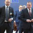 О развитии «Восточного партнёрства» пойдёт речь на конференции высокого уровня в Брюсселе