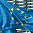 ЕС запустит процедуру заморозки выплат Польше