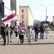 Женский марш протеста возле Комаровского рынка в Минске: кто и зачем выходил?