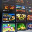 Новые требования для онлайн-казино скоро вступят в силу: все посетители будут идентифицированы