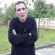 В Гомеле мужчина напал на 18-летнюю девушку и украл IPhone