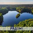 Отдых в Беларуси: самые интересные места страны, которые нужно посетить каждому