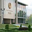 Администрация Президента проведёт приёмы граждан 10, 12 и 18 июля в Минске и регионах