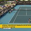 Арина Соболенко проиграла на старте теннисного турнира в Пекине