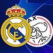 «Реал» проиграл «Аяксу» в ответном матче Лиги Чемпионов