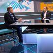 Министр экономики Беларуси Александр Червяков – о Программе социально-экономического развития Беларуси до 2025 года