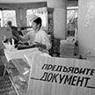 10 фото, запрещённых в СССР