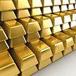 Золотовалютные резервы Беларуси приближаются к $7,5 миллиардам