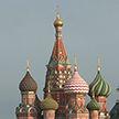 Мнение российской стороны о стратегии Координационного штаба