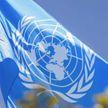 Глобальный план по борьбе с коронавирусом запускает ООН