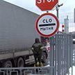 Беларусь и Польша готовы увеличить пропускную способность пограничных пунктов