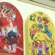 Наследники известного американского художника Марка Ротко побывали на «Славянском базаре»