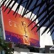 Международный кинофестиваль в Каннах отменят из-за пандемии