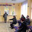 Массовая вакцинация от COVID-19 в Беларуси набирает темпы