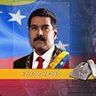 Александр Лукашенко обсудил с Николасом Мадуро ситуацию в Венесуэле и заявил о приверженности мирному урегулированию