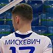 Волейболист Родион Мискевич перешёл в солигорский «Шахтёр»