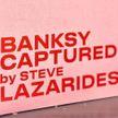Бывший агент Бэнкси распродает работы художника из личной коллекции