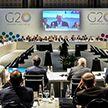 Саммит G20 стартует в Аргентине