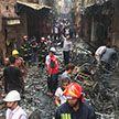 Буйны пажар у сталіцы Бангладэш забраў больш як 80 жыццяў