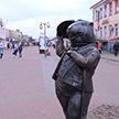Год малой родины. Бобруйск – город с бобрами и успешными предприятиями