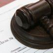 КГК: в отношении должностных лиц TUT.BY возбуждено уголовное дело