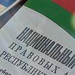 Новые кодексы по вопросам административной ответственности направлены на профилактику правонарушений