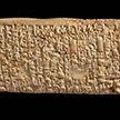 Ничего не изменилось. Самую древнюю жалобу в мире нашли историки: грубость, поздняя доставка, плохое качество