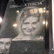 Лицо Кристины Асмус нашли на надгробии