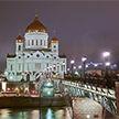 Пожар на территории храма Христа Спасителя в Москве потушен