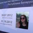 Мультифункциональную «Студенческую карту» презентовал Беларусбанк в Витебске
