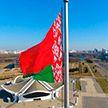 Стратегия развития страны на ближайшее будущее: 19 апреля Александр Лукашенко обратится с ежегодным Посланием к народу и парламенту
