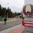 МВД запустило онлайн-сервис по проверке запрета на въезд в Беларусь