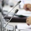 В Париже пройдет встреча в «нормандском формате»: президенты обсудят Минские соглашения